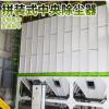 批发PPC气箱分室除尘器单机除尘设备空气净化器废气处理成套设备