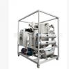 供应绝缘油酸值专用滤油机供应ZLR-50变压器油介损专用滤油机