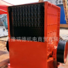 高产石料方箱式破碎机 高效重型箱式制砂机 选矿方箱破打砂机