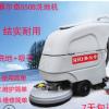 赛尔奇上海S50B洗地机全自动洗地扫地机 洗吸一体