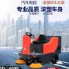 赛尔奇SD1400驾驶式扫地机 电瓶式清扫车小区道路清洁