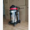 特价出售70L工业吸尘器 可吸尘 吸水 吸铁屑多功能吸水机