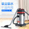 吸尘吸水机 大功率商用工业洗车店干湿两用吸水机量大从优