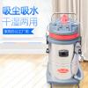 60L80L吸尘吸水机 大功率干湿两用吸水机工厂车间商用