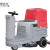 小型驾驶式洗地机电瓶式 工厂物业保洁座驾洗地车电动拖地机