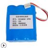 定制3串2并12v18650锂电池组 电动工具应急电源太阳能路灯锂电池