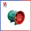 消防排烟风机 HTF-II-8轴流式低噪声双速排烟风机定制厂家