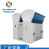 厂家直销风冷热泵空调机组 风冷模块机组 风冷模块冷热水机组