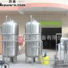 便携式 臭氧发生器 去异味 杀菌 除甲醛臭氧发生器 厂家直销
