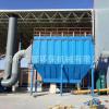 专业生产 布袋除尘器 车间粉尘除尘设备 采石场脉冲布袋式除尘器