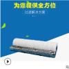 跨境专供脱脂棉线绕滤芯 线绕滤芯 水过滤芯 油过滤芯量大从优