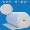 长期供应中效过滤棉 560G过滤棉 600G中效过滤棉量大从优