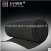 【斐尔特品牌】活性炭过滤棉20mm/炭棉2cm/黑色过滤棉2cm