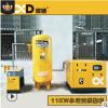 葆德螺杆式空压机7.5/11/15/22KW37千瓦55永磁变频空气压缩机静音