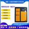 全国联保(低价特卖)永磁变频螺杆式空压机(7.5 11 15KW10 15 20P)