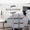 厂家供应浙江特价冷镦机油烟净化器,油雾净化器,油雾收集过滤器