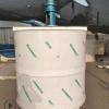 厂家直销 聚丙烯耐腐搅拌罐耐酸耐碱耐腐蚀JBG2-5方PP搅拌罐