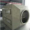 加工定制尾气净化塔 酸雾处理环保设备阻燃活性炭塔厂家直销