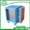 蜂窝静电油烟净化器 高效静电式油烟净化器 工业低空油烟净化器