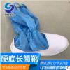 防静电蓝色长筒鞋 白色高筒硬底鞋 电子厂透气洁净防尘工作鞋