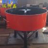 750型电动平口搅拌机水泥砂浆混凝土搅拌机 JW500立式颗粒混料机