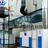 直销活性炭净化器厂房废气环保净化设备活性炭吸附环保设备净化器