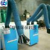 厂家移动焊烟除尘净化器抛光切割打磨工业除尘净化器焊烟净化器