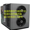 石家庄微波烘干设备制造商 芝麻微波烘干机 芝麻烘干机