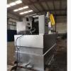 不锈钢全自动PAM三箱一体加药装置污水处理配套PAM加药装置