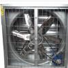 负压风机WD-1220大功率排气扇工业换气扇强力静音工业风扇抽风机