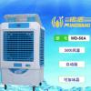 销售环保空调蒸发式冷风扇 商用冷风机 移动冷风机