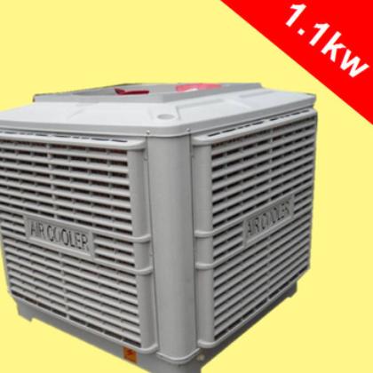 WD-110 2018新款工业冷风机 环保空调 蒸发式冷风机 湿帘冷风机
