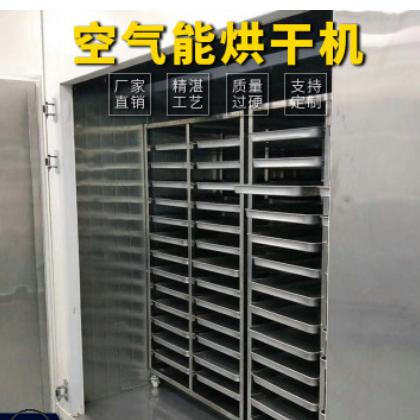 热销供应常州干燥设备 转筒烘干机 空气能热泵烘干机