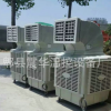 新能源环保空调 养殖用环保空调 工业环保空调