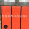 燃气燃油热风炉 板房车间热风炉 大功率热风炉