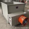 米粉烘干机 空气能热泵烘干机 木材烘干机 小型桶式粉丝烘干机