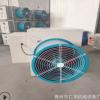 大棚育苗供暖设备 育雏畜牧电暖风机 暖风炉 电加热暖风炉