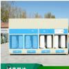 厂家直销家具房 水式打磨柜 粉尘处理设备 脉冲除尘打磨工作台