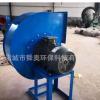 离心式抽风机 4-72-2.8A离心式通风机 喷漆房配套设备 生产厂家