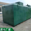 污水处理成套设备4 泸州市海之航环保设备厂家直供批发销售