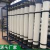 工业园区污水处理设备 印染废水处理 电镀污水处理成套设备