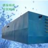 新农村MBR膜污水处理生产厂家 生活污水工业废水食品厂成套设备