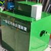 污水处理设备一体机化污水处理设备装置工业污水专用设备厂家直销