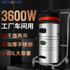 厂家直销为尧WY308P工业吸尘器3600W大功率前置推吸扒不锈钢机身