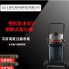 厂家直销为尧WY-1245工商业洗车店专用40L吸尘器防水设计