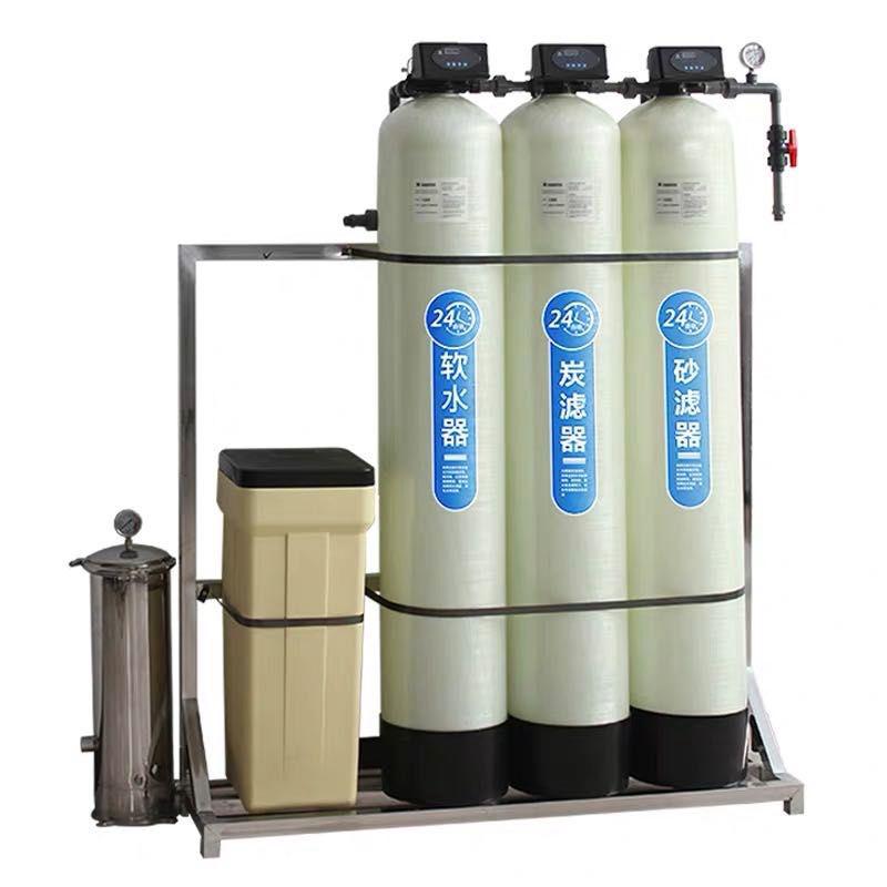 工业软水机地下井水过滤净水器家用锅炉软化水处理设备大型软水器