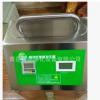 畜牧养殖杀菌消毒除味用臭氧机,台州臭氧管移动式臭氧发生器50g