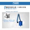 无锡厂家定制焊接烟尘净化器除尘设备 小型移动式净化器支持定制