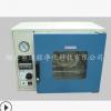 大量批发供应DZF系列真空干燥箱