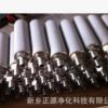 新乡正源生产厂家长期大批量生产供应粉末烧结滤芯 可供定制